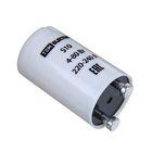 Стартер TDM S10, 4-80 Вт, 220-240 В, алюминевые контакты