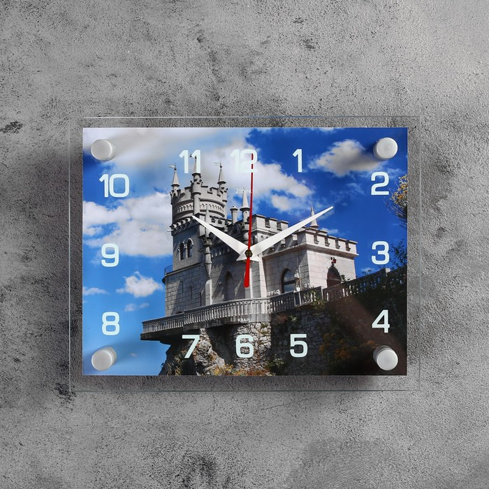 Часы настенные, серия Город, Ласточкино гнездо, 20х26 см, микс
