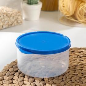 Контейнер круглый Доляна, пищевой, 500 мл, цвет синий