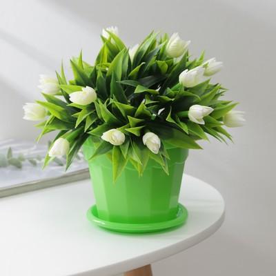 Горшок для цветов с поддоном Доляна «Эрика», 0,7 л, цвет зелёный