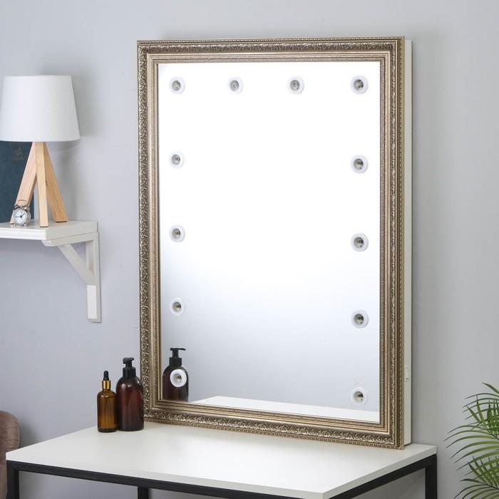 Зеркало «Верона», гримёрное, настенное, в багетной раме, 12 лампочек, 70×90 см