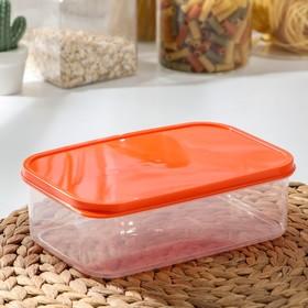 Контейнер прямоугольный Доляна, пищевой, 1,2 л, цвет оранжевый