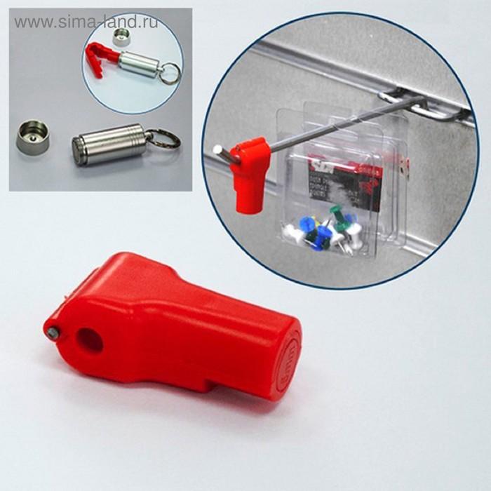 Датчик Stop Lock 621,5, d отверстия 4 мм, цвет красный