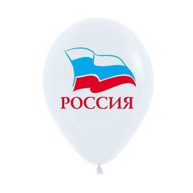 """Шары латексные 12"""" «Россия», 2-сторонний рисунок, пастель, набор 50 шт., цвет белый"""