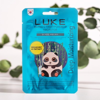 Маска для лица LUKE Hyaluron Essence Mask с гиалуроновой кислотой, 21 г