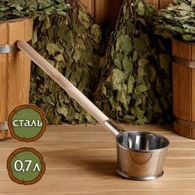 Ковш для бани из нержавеющей стали, 0.7л, 50 см, с деревянной ручкой, 'Добропаровъ' Ош