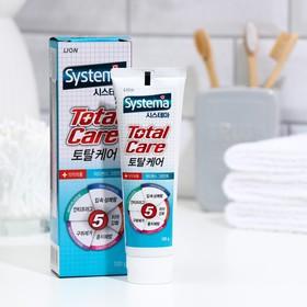 Зубная паста Systema Комплексный уход, Мята, 120 г