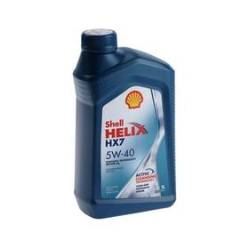 Масло моторное Shell Helix HX7 5W-40, 550040340, 1 л