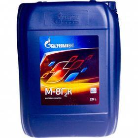 Масло моторное Gazpromneft М-8Г2к, 20 л