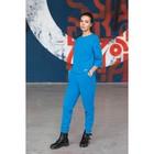 Джемпер женский, цвет голубой, размер 44, рост 164 см