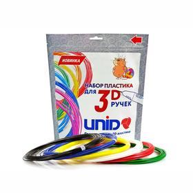 Пластик UNID ABS-6, для 3Д ручки, 6 цветов в наборе, по 10 метров Ош