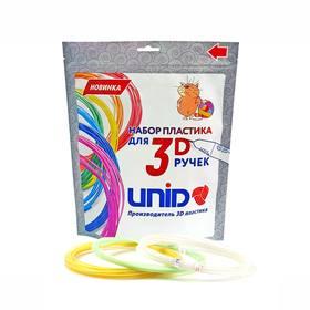 Пластик UNID ABS-'F', для 3Д ручки, по 10 м, 3 цвета в наборе, светящийся Ош