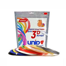 Пластик UNID PLA-12, для 3Д ручки, 12 цветов в наборе, по 10 метров