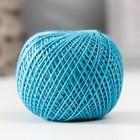Голубой 3306