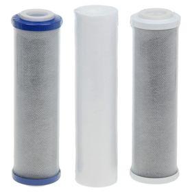Комплект сменных картриджей для 'Аквафор' Трио Норма, РР5-В510-02-07, фильтрующий Ош