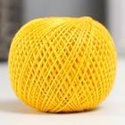 Ярко-жёлтый 0301