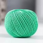 Зелёный 3906