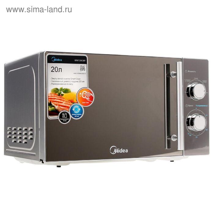 Микроволновая печь Midea MM720CMF, 20 л, 700 Вт, серебристый