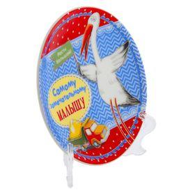 Тарелка декоративная «Малышу», Ø 13 см Ош