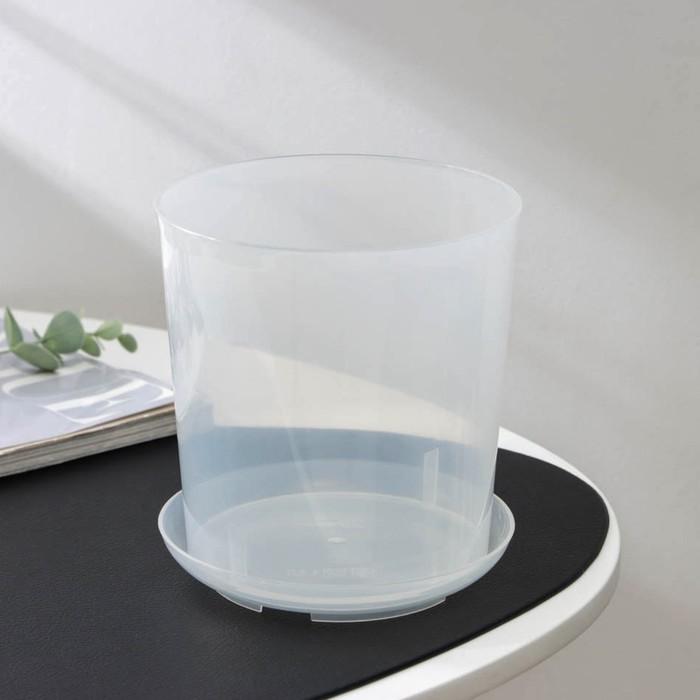 Горшок для орхидей с поддоном 1,6 л, прозрачный