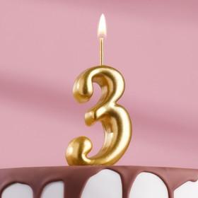 """Свеча для торта цифра """"Золотая"""" цифра """"3"""""""