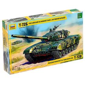 Сборная модель «Российский основной танк с активной бронёй Т-72Б»