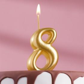 """Свеча для торта цифра """"Золотая"""" цифра """"8"""""""
