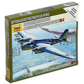Сборная модель «Советский самолет СБ-2»