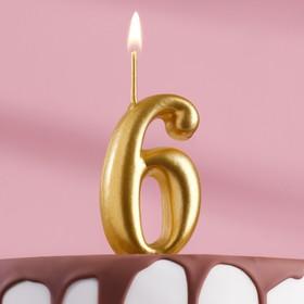 """Свеча для торта цифра """"Золотая"""" цифра """"6"""""""