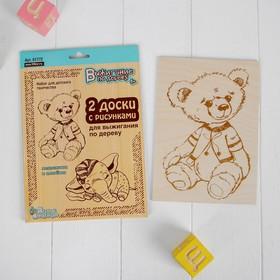 Доски для выжигания 'Медвежонок и Слоник', 2 шт. Ош