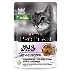 Влажный корм PRO PLAN для стерилизованных кошек, индейка в желе, пауч, 85 г