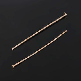 Штифт 'Гвоздик' СМ-1103-3, 4 см, упаковка 100 гр, цвет золото Ош