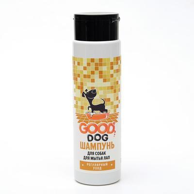 Шампунь Good Dog для мытья лап, для регулярного ухода, 250 мл. - Фото 1