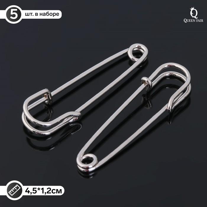 Булавка 4,5*1,2 см (набор 5шт), СМ-208-3, цвет серебро