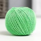 Зелёный 3904