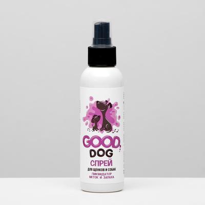 """Спрей Good Dog """"Ликвидатор меток и запаха"""" для щенков и собак, 150 мл. - Фото 1"""