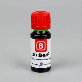 Краситель синтетический жидкий, зелёный, 15 г