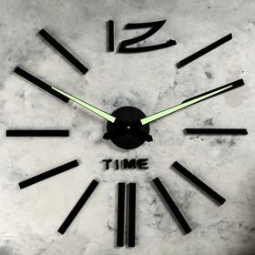 Часы-наклейка DIY 'Кайро', флуоресцентные стрелки, 120 см Ош