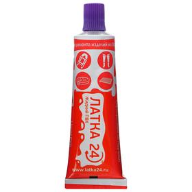 Жидкая латка, вес 20 г, цвет фиолетовый Ош