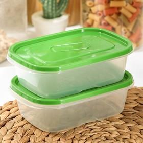 Набор контейнеров пищевых Good & Good, 450 мл, 2 шт, цвет МИКС