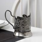 Подстаканник «Георгий Победоносец», стакан d=6,1 см, никелированный, с чернением - Фото 3