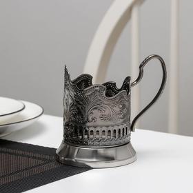 Подстаканник «Глухарь», стакан d=6,1 см, никелированный, с чернением