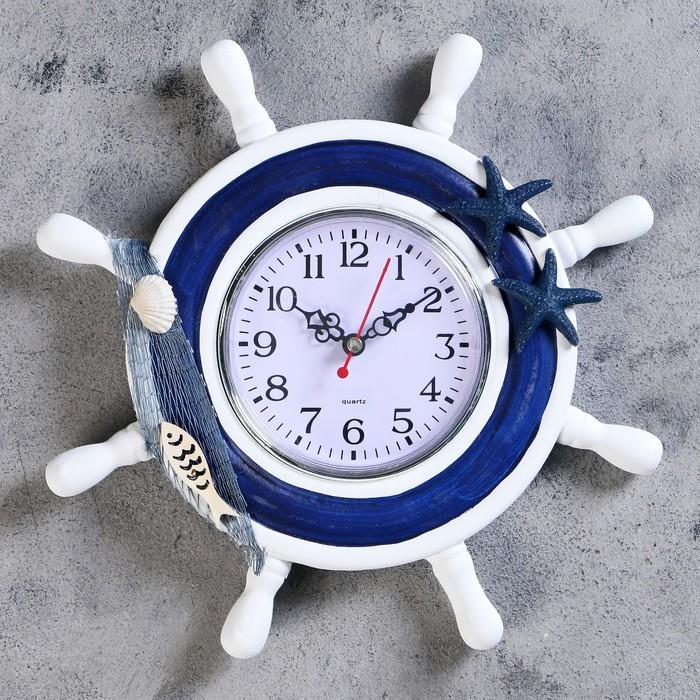 Часы настенные Штурвал, декор в форме морских звёзд и рыбки, бело-голубые