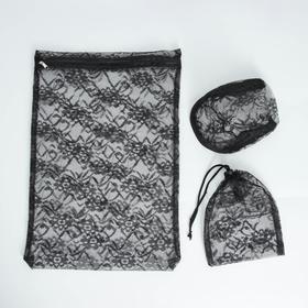 Набор мешков для стирки «Ажур», 3 шт: 34х50 см, 20х24 см,18х15х11,5 см