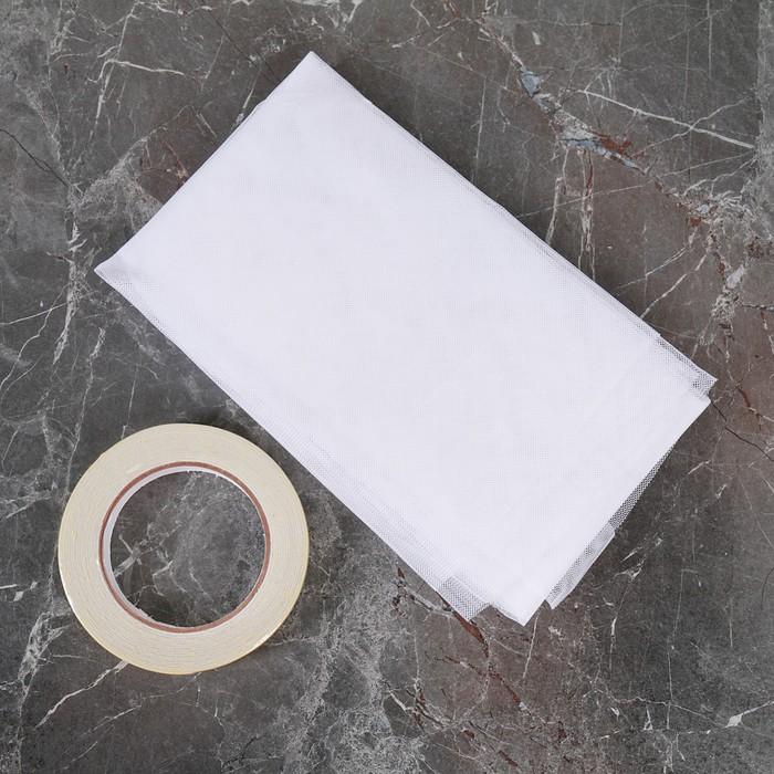 Сетка антимоскитная на клейкой ленте 153х73 см