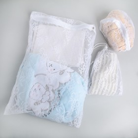 """Набор мешков для стирки """"Ажур"""", 3 шт: 34х50 см, 20х24 см,18х15х11,5 см, в ассортименте белый"""