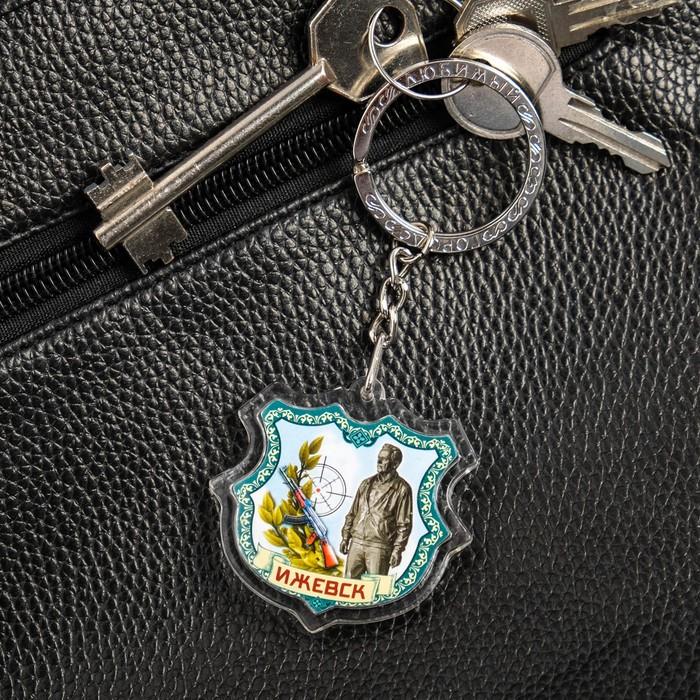 Брелок в форме герба Ижевск