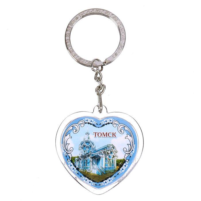 Брелок в форме сердца Томск