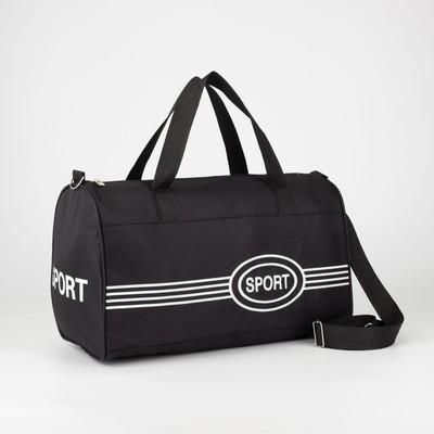 Сумка спортивная, отдел на молнии, длинный ремень, цвет чёрный - Фото 1