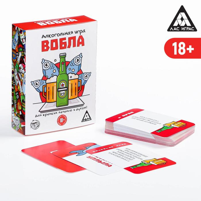 Алкогольная игра «Вобла» 70 карт, 18+